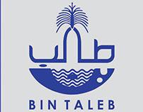 A.Bin Taleb Products Cataloge
