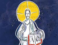 Ilustração - Cristo Pantocrator