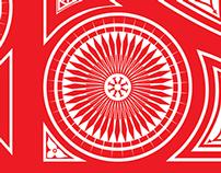 Ambruci Pattern