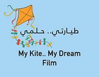 My kite my dream