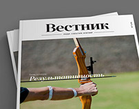 """Vestnik"" corporate magazine design"