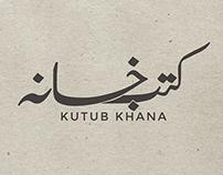 Kutub Khana - Logo