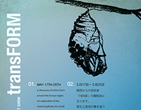transFORM Flyer, Poster, and Exhibition
