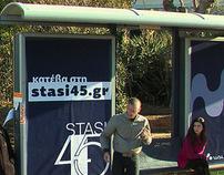 "Sony (Greece) ""walkman at the bus stop"""