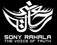 Offical Video for Madmon El Kasida Song