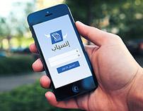 Ensyab Mobile App