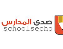SchoolsEcho Mobile App