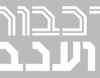 Typeface // Font 2