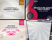Board & Cover Designs