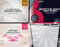 Board & Cover Designs