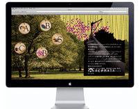Fermata - web site