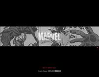 MARVEL Digital Magazine @2015