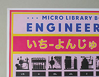 Engineerium Poster