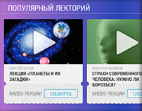 Science Lectures for iPad by Popular Mechanics Russia