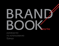 Nitto Tire Brandbook