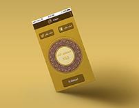 seb7a app