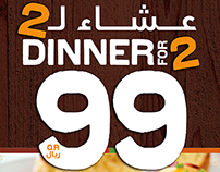 Dinner for two | Chili's Qatar 2014
