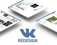 VK Social Network Redesign