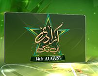 14 AUGUST 2014 Packaging