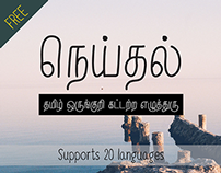 Neythal Tamil Free Font