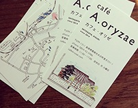 café A.oryzae カフェ・オリゼ