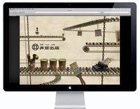 Idutsu publication - web site
