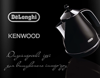 Catalog De'Longhi & Kenwood