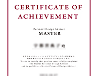 【PDA】diploma
