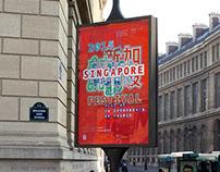 Singapour en France, le festival (2015)