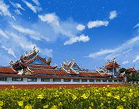 Taiwanese scenery