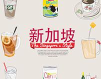 The Singapore Flavour