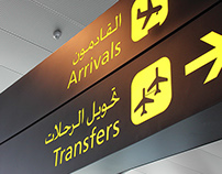 3 Hours in Hamad International Airport