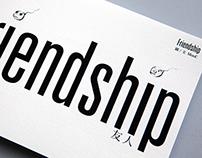Friendship Picture Book