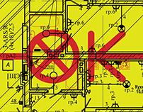 Oklend. Logotype, corporate identity