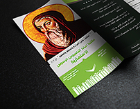 flyer a4 - 6 pages - design for christian library
