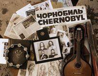 Website - Picanha de Chernobill Rock Band