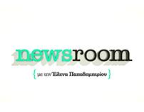 SKAI TV Newsroom (08/2014)