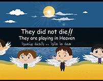 Let's play in heaven .. هيا بنا نلعب في الجنة