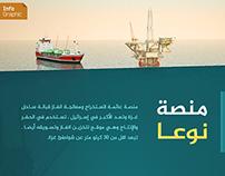 Noaa Infographic