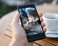 Mahouu - Radio App concept