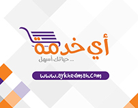 AyKhedmah.com Stationary