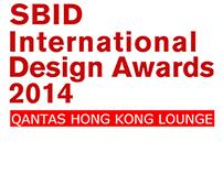 SBID INTERNATIONAL DESIGN AWARDS - FINALIST