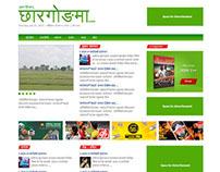 Web Design - Chhargongma.com, Tamang News Portal