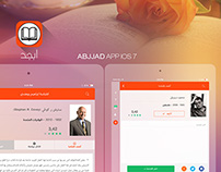 Abjjad ios7 Iphone IPAD