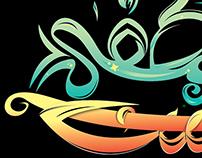 Arabic Typography Name