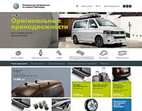 Volkswagen accessorize