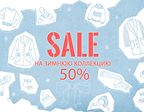 SALE posters for the Hopeshop concept store