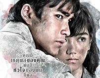 Poster Movie Design - Sunset of chao phraya