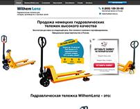 Landing page / Pallet Trucks / Гидравлические тележки