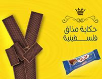 Ali-Baba Chocolate